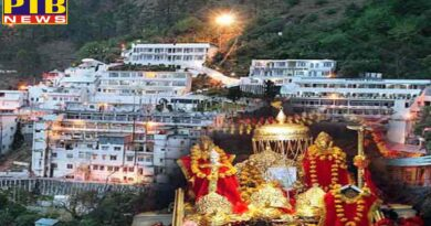 special news for devotees visiting mata vaishno devi on the occasion of holi
