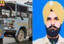 pulwama terrorist attack martyr maninders brother got a job punjab gurdaspur