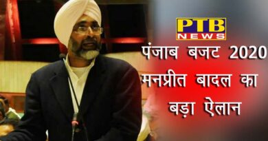 punjab budget manpreets big announcement retirement of workers reduced from 60 to 58 years