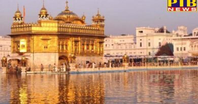 Amritsar Sri Harimandir Sahib has now been banned in carrying mobile Golden temple Punjab