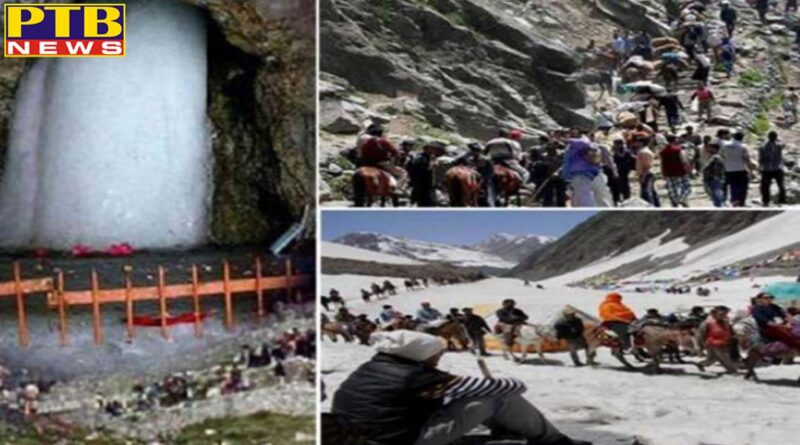 amarnath yatra will start from 23 june till 3 august registration will start from this date