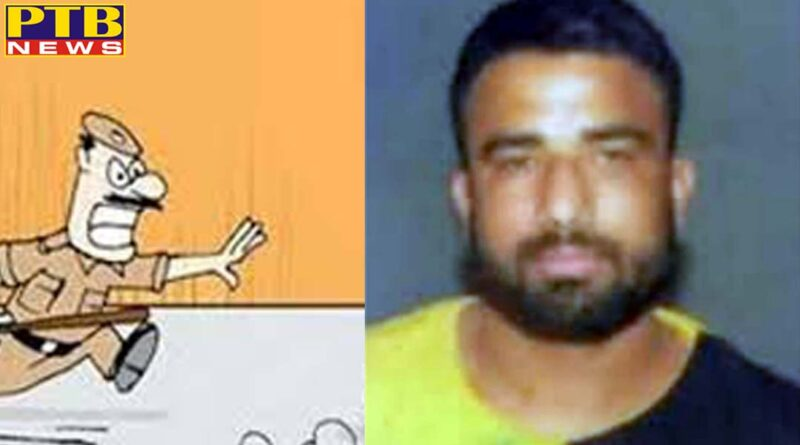 Big news from punjab Prisoner who came to face muscle escaped by dodging police