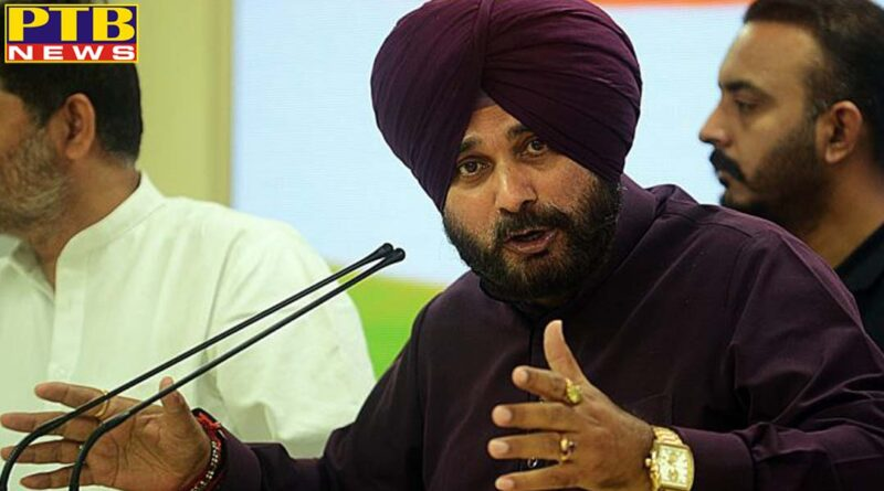 Navjot Sidhu can join Aam Aadmi Party former Minister Punjab