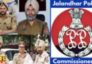 One Commissioner, one SSP, two ADCPs, more than one DCP and SP 8 police station in Jalandhar district and countryside have many surprises Jalandhar City But has failed to protect people