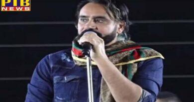 punjabi singer babbu maan show jalandhar Punjab