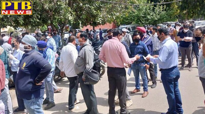 After the lockdown in Jalandhar, curfew is flying in the District Magistrate Office itself