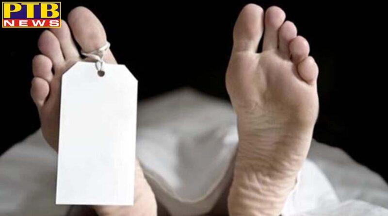 Punjab death of an elderly man returned from abroad Gorayan