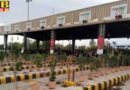 punjab chandigarh big decision of captain governmen and all toll plazas will be closed till lock down in