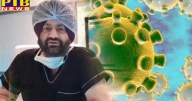 Dr Harprit Singh of Orthonova Hospitals, Jalandhar, gave this message to everyone regarding Coronavirus