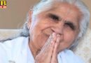grandmother janaki died of brahmakumari institute a wave of mourning in india and abroad