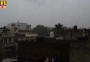 punjab rain weather today update jalandhar