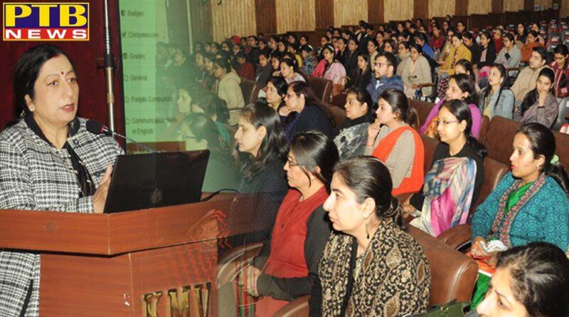 Kanya Maha Vidyalaya Commences On-Line Teaching, Learning Management Program