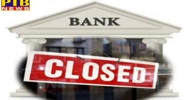 banks will remain closed from 8 to 15 march india Punjab