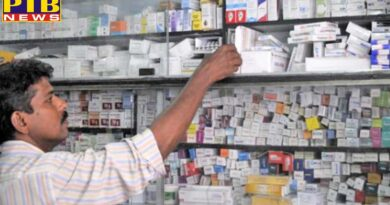 Jalandhar district the shops of medicines will open and close at this time every day