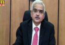 RBI reduces EMI burden of people amid Corona virus crisis delhi