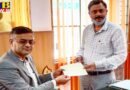 Director of Skill Development Corporation contributed to CM and PM Relief Fund Jawala Ji