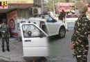 CRPF 6 contingents deployed in Jalandhar How the situation became as soon as the teams were deployed in Dilkusha market