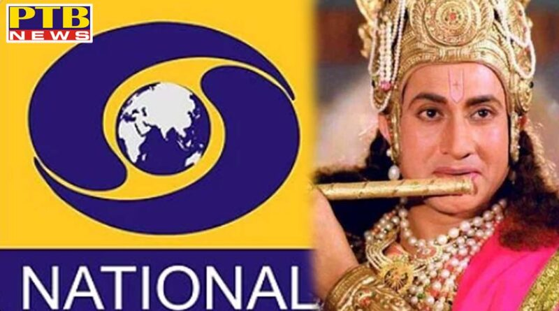after the ramayana and mahabharata the show will now return to doordarshan