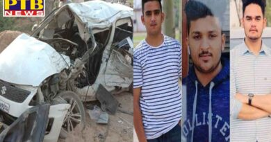 Three friends of Fatehgarh Sahib, who were preparing to go to Canada, suffered a painful death after a terrible collision with the car of a truck Punjab