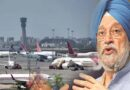 Good news for those wishing to go abroad Civil Aviation Minister Hardeep Singh Puri has indicated to start international airlines also