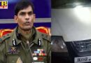 jammu igp vijay kumar said about ied recovered in car in avigund rajpora south kashmir pulwama?
