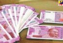young man printed fake currency worth 1 lakh rupees Ludhiana Punjab