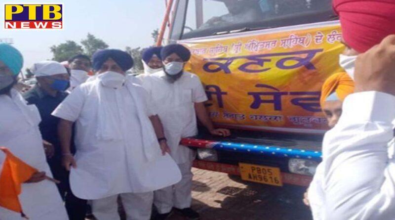 Sukhbir Badal sent 2 trucks of wheat to Sri Darbar Sahib Langar after Ardas Punjab