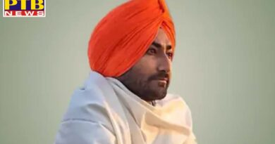 Punjabi singer Ranjit Bawa finally apologizes for the controversial song Punjab
