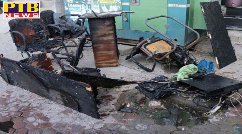 Bathinda terrible fire in syndicate bank branch Punjab