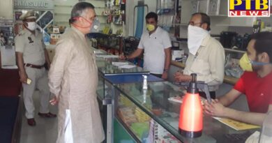 CPS KD reached Bhandari to inquire about the shopkeepers' condition as soon as Jalandhar shops opened PTB Big Breaking NEws