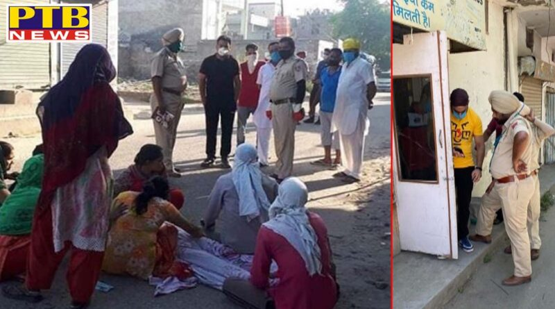 Major incident in Ludhiana Vegetable seller brutally murdered by unknown assailants