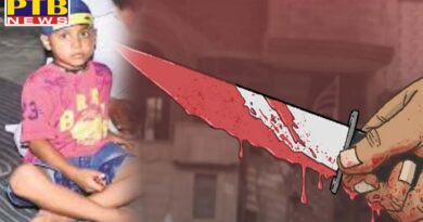 Punjab killing 8 year old child for insurance policy Patiala