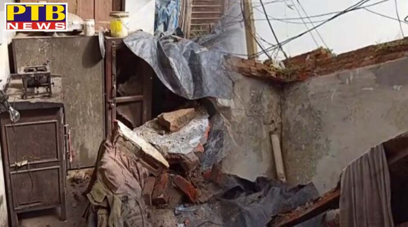 The roof of the house collapsed due to heavy rain on the family sleeping in the house in Sangrur, Punjab