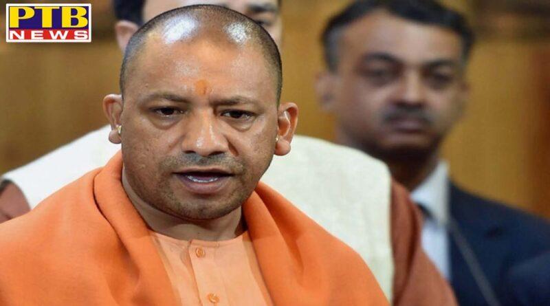 UP CM Yogi Adityanath Receives Death Threats, Police Complaint