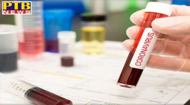 Five new corona positive patients found in Hamirpur district of Himachal Pradesh