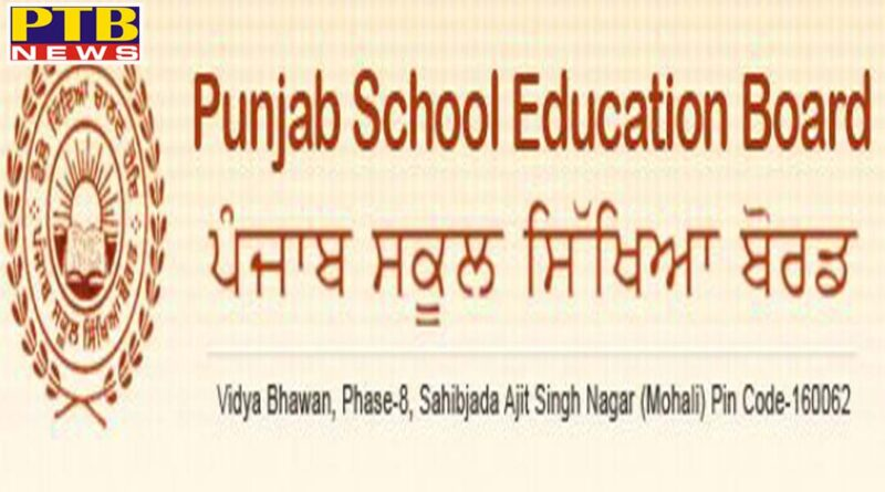 preparation to declare examination results of eighth and tenth including fifth in grade and no merit list Punjab