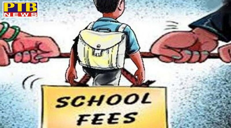 petition filed in high court against exemption of fee collection to schools chandigarh
