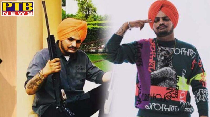 Case filed against Sidhu Musewala after Punjabi singer Ranjit Bawa What currents got started