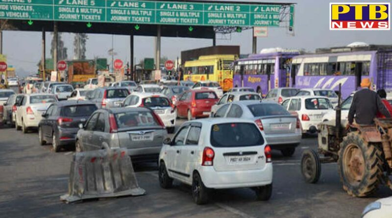 Punjab government's big decision between Corona, announced to open toll plaza from tomorrow