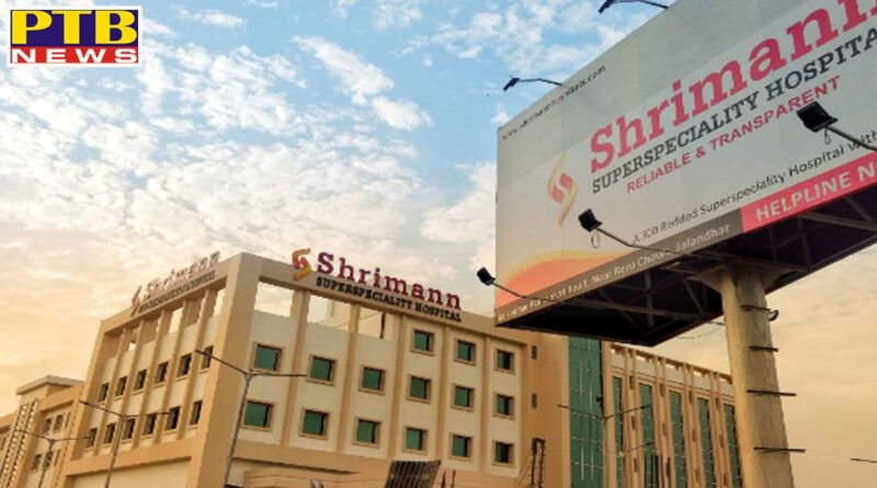 one person who came to be examined in this famous shrimaan hospital in Jalandhar turned out to be Corona positive