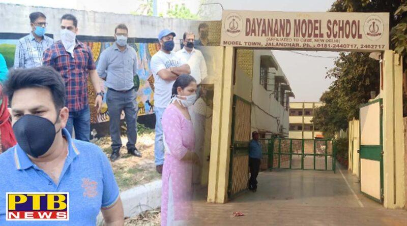 Parents protest against Dayanand Model School Model Town outside Guru Gobind Singh Stadium Jalandhar