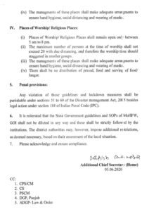 Rules also issued for those visiting hotels, restaurants and shopping malls Religious places will open 8 june in punjab Access to this Cova app will not