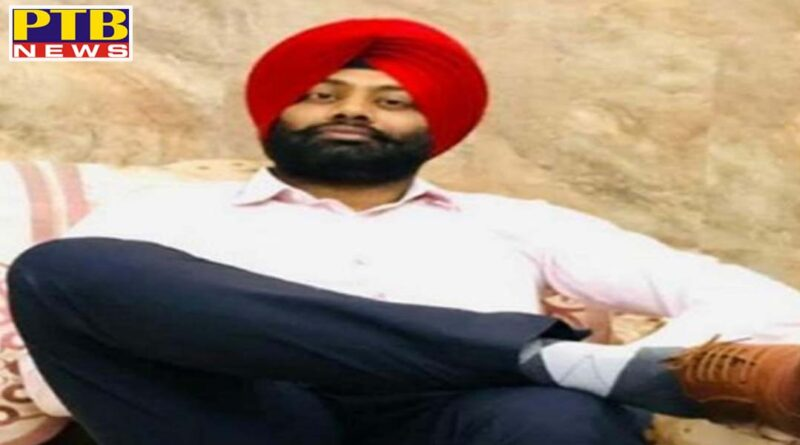Punjab police sub inspector was shot with bullets Firozepur Punjab