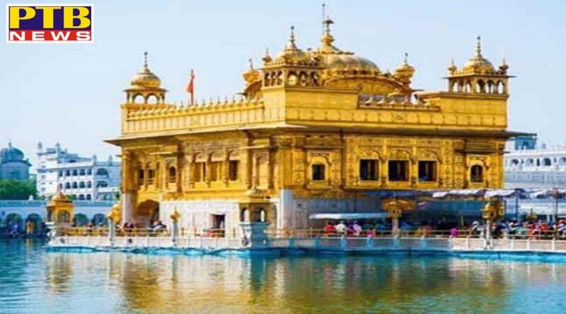 langar distributed in golden temple amritsar during lockdown punjab