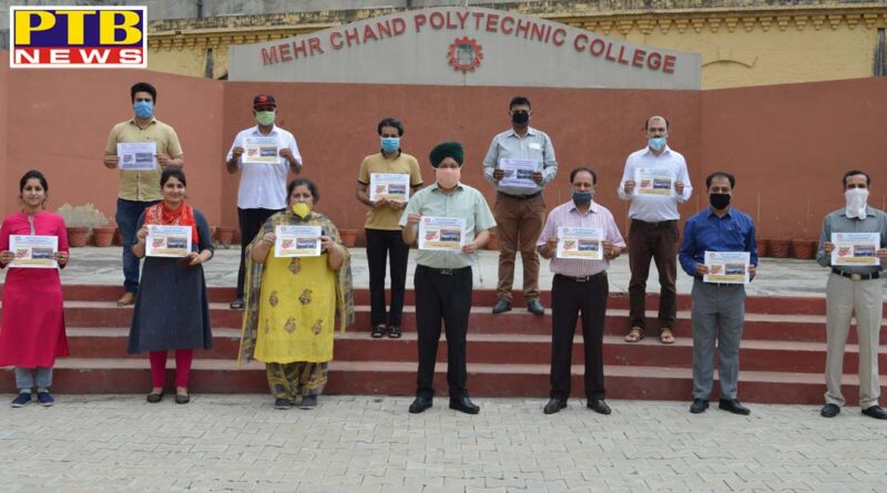 Mehr Chand Polytechnic College celebrated in Jalandhar Antar National Day Against Drug Addiction and Illegal Trafficking PTB Big Breaking News