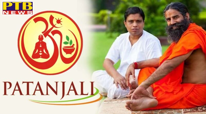 patanjali claims prepared corona medicine cured infected patients