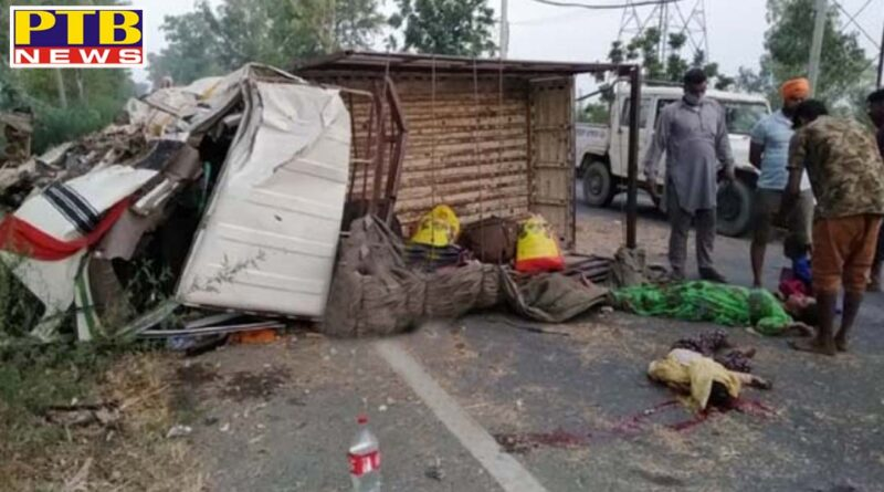 Terrible road accident occurred in Jalandhar 8 year old girl dies tragically Many people were seriously injured Punjab Lohian Khas