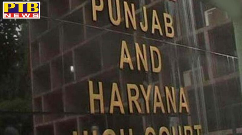 private schools will also be able to take admission fees along with tuition fees high court approved chandigarh Punjab
