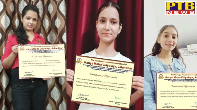 KMV Organises National Mock Test on Advanced English Grammar Provide E- certificates & Scholarships to the Meritorious Students Overwhelming participation of 500+ Students