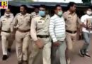 Police arrested Vikas Dubey of Kanpur Encounter from Ujjain